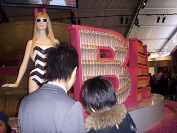 Barbie installaton in the main lounge