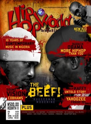 HipHop World mag with Ruggedman & Mode9