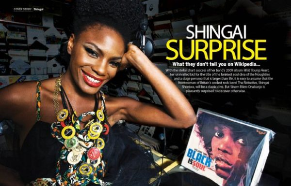 Shingai & Tinu New African Woman Bella Naija0013
