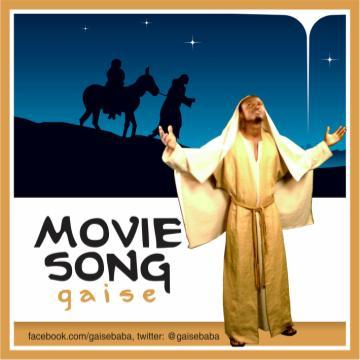 movie song art
