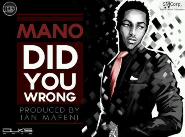 Did-You-Wrong-album-Art