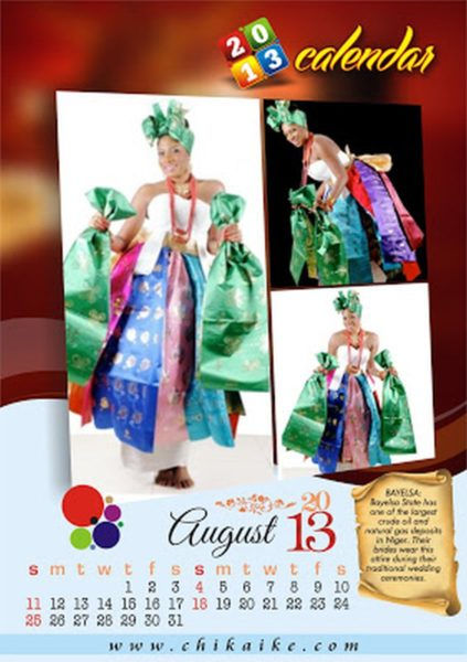 Chika Ike 2013 Calendar  - January 2013 - BellaNaija025
