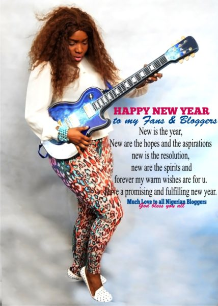 Halima Abubakar New Year Card