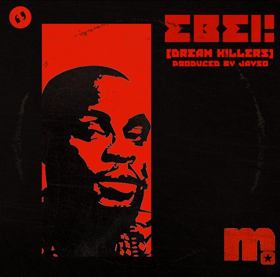 Ebei! M.anifest artwork)