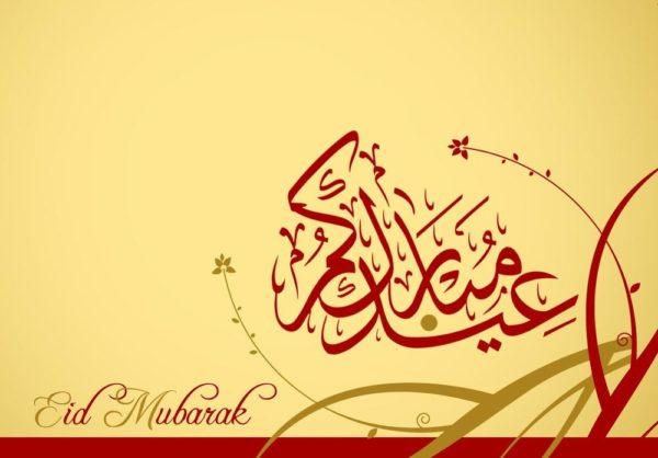 Eid-Mubarak-2013-BellaNaija