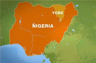 nigeria map yobe state