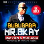 Bubugaga Mr. 2Kay - October 2013 - BellaNaija (2)