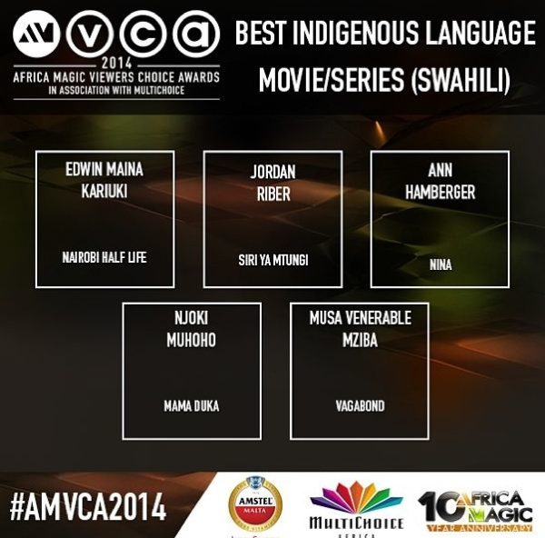 2014 AMVCA - Best Indigenous Movie Language Swahili - December 2013 - BellaNaija