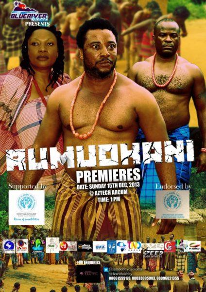 Rumuokani Movie Premiere - Bellanaija - December 2013