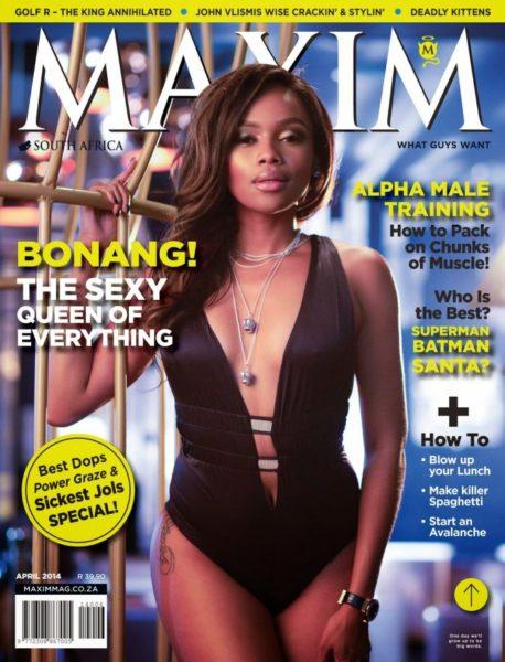 Bonang Matheba for Maxim Magazine - BellaNaija - March 2014