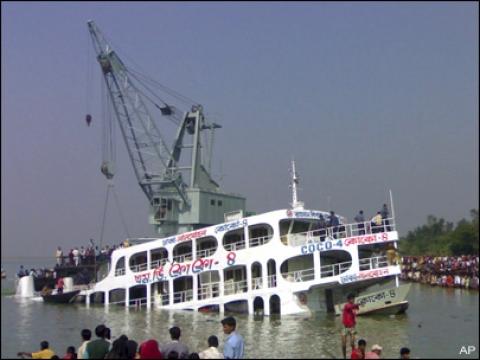 Bangladesh Ferry Bella Naija