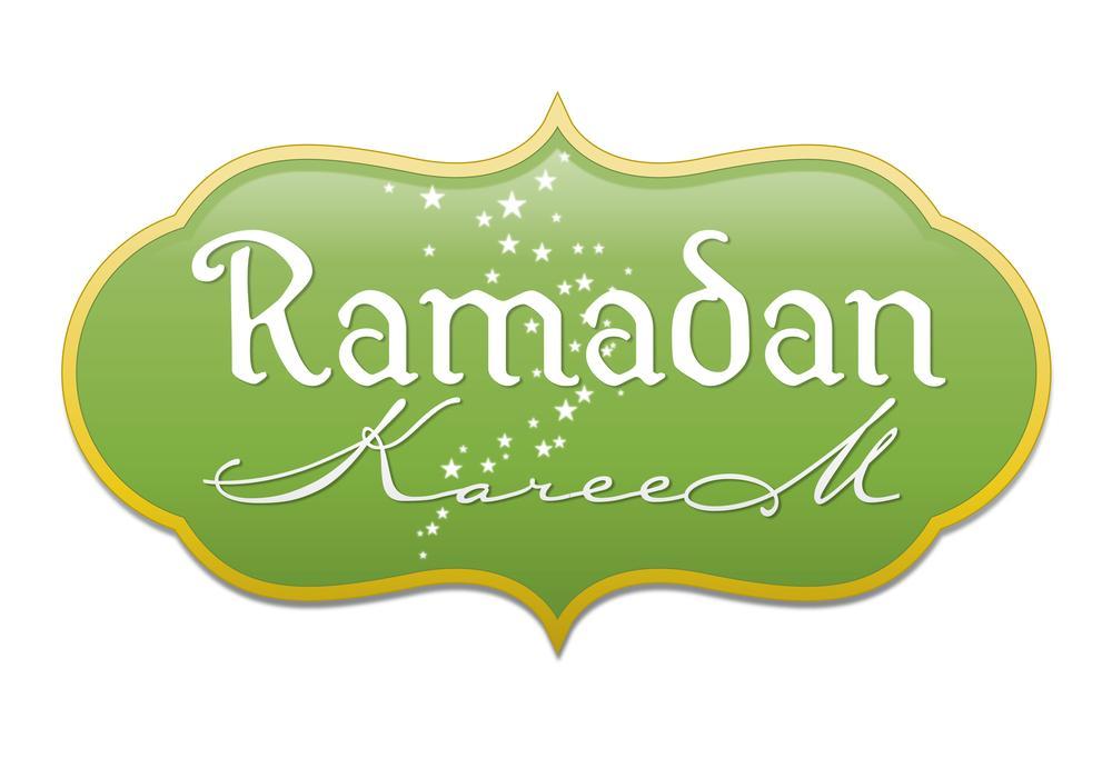 http://www.dreamstime.com/royalty-free-stock-image-ramadan-kareem-image14748786
