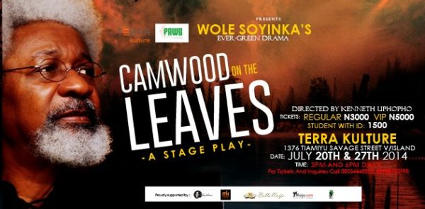 Camwood on the Leaves - Events This Weekend - July 2014 - BellaNaija.com