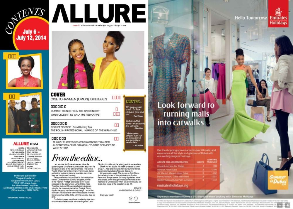 Fashion Protege Winner Omon for Allure Magazine - BellaNaija - July2014003