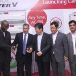 LG Cool Inverter Launch - BellaNaija - July - 2014 - image004