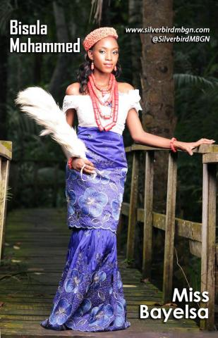 MBGN 2014 in Traditional - July 2014 - BN Beauty - BellaNaija.com 01 (15)