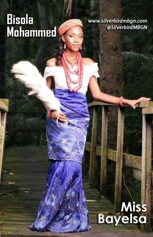 MBGN 2014 in Traditional - July 2014 - BN Beauty - BellaNaija.com 01 (15)