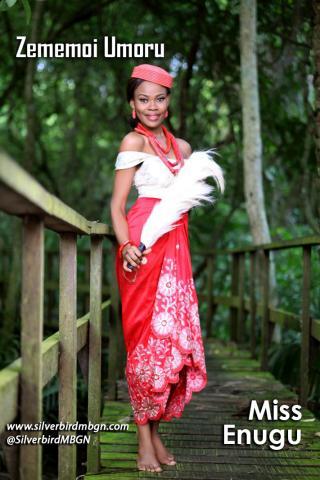 MBGN 2014 in Traditional - July 2014 - BN Beauty - BellaNaija.com 01 (22)