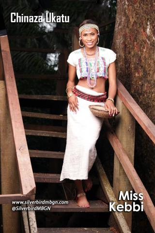 MBGN 2014 in Traditional - July 2014 - BN Beauty - BellaNaija.com 01 (27)
