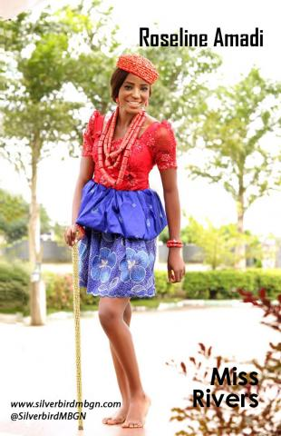 MBGN 2014 in Traditional - July 2014 - BN Beauty - BellaNaija.com 01 (8)