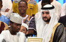 Nigerian Wins Holy Quran Award - July 2014 - BN News - BellaNaija.com 01
