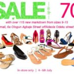 Pedis Box Sale - Bellanaija - July2014