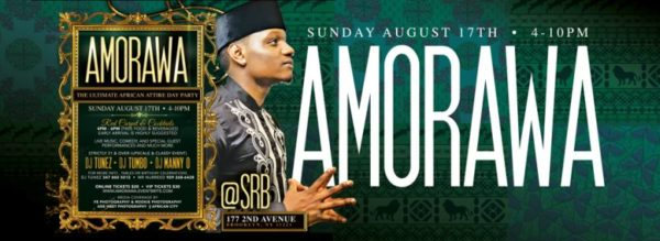 Amorawa - BN Music - August 2014 - BellaNaija.com 01