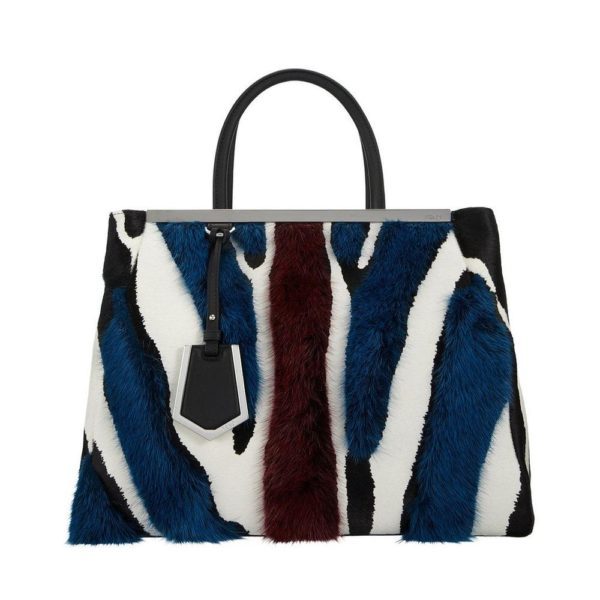 Fendi 2Jours Animal Print Tote Bag, Zebra