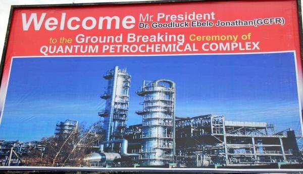 Jonathan commissions Gas Plant - August - 2014 - BellaNaija004