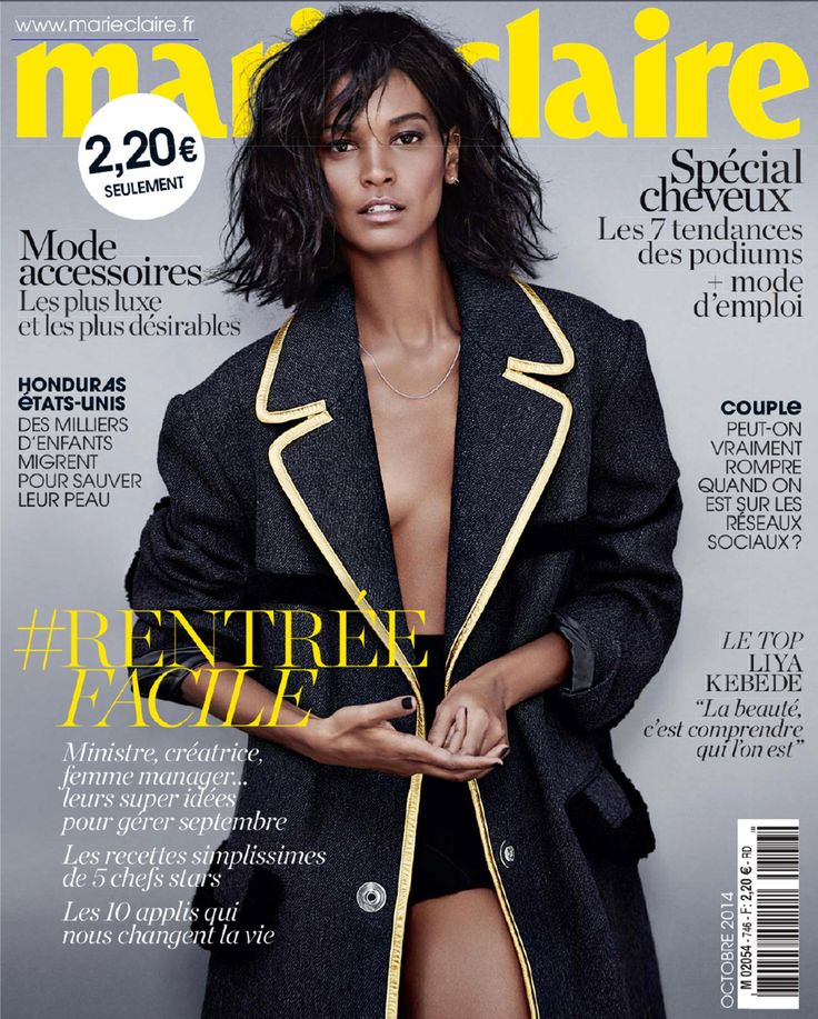 Liya Kebede for Marie Claire France October 2014 - Bellanaija - September2014001