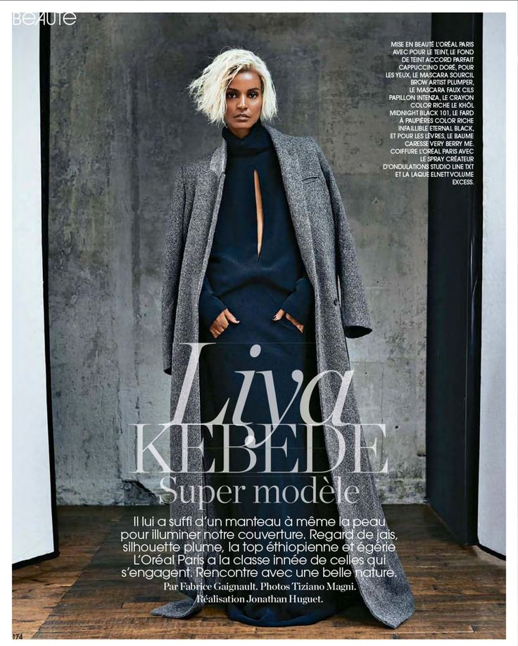 Liya Kebede for Marie Claire France October 2014 - Bellanaija - September2014002