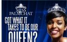 Miss PalmChat 2014 - Bellanaija - September 2014
