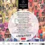 Mercedes Benz Fashion Week Africa - Bellanaija - October 2014