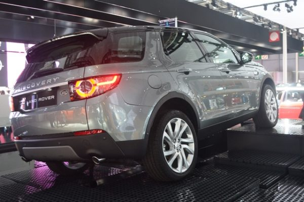 Range Rover Discovery Sport 2