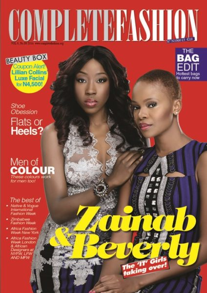 Complete Fashion_Zainab and Beverly_Dark & Lovely Nigeria_2014