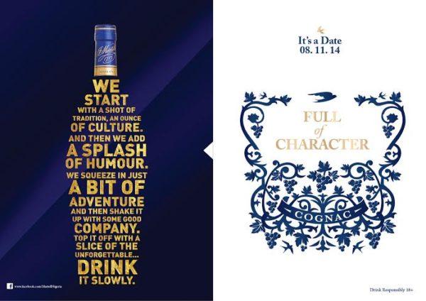 Martell-Cognac-Launch-Bellanaija-November-2014