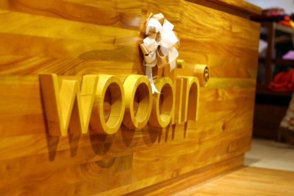 Woodin Fashion Store Launch - Bellanaija - December2014047
