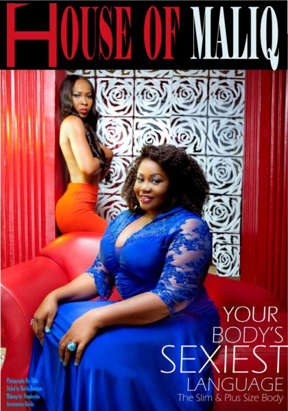 HouseOfMaliq-Magazine-Adaora-Ukoh-February-Edition-2015-Cover-Editorial-3354