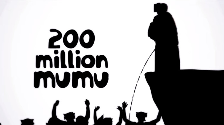 200 million mumu Lagbaja 2