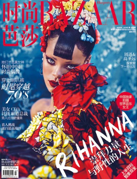 Rihanna-Harpers-Bazaar-China-Photo BN 2