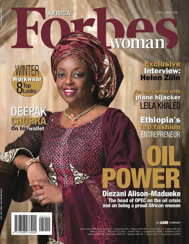 diezani alison madueke on forbes woman africa