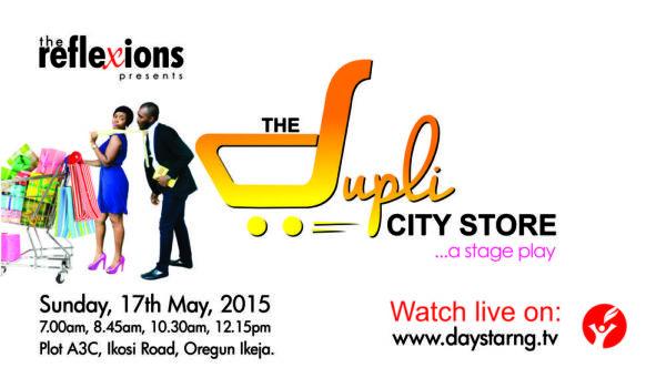 #TheDupliCityStore - BellaNaija - May2015001