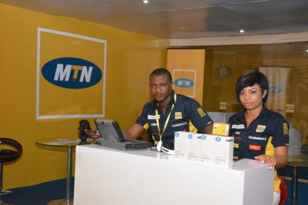 MTN Launches MTN Token - BellaNaija - July - 2015001