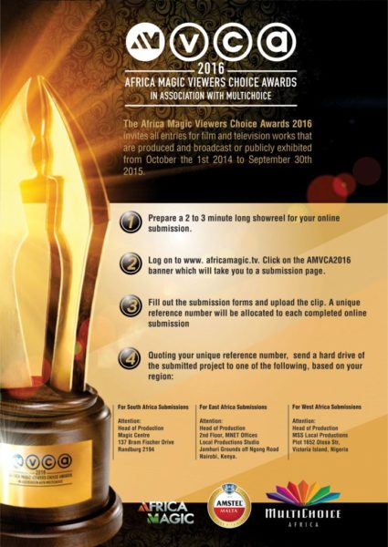 AMVCA2016 Call for entries..