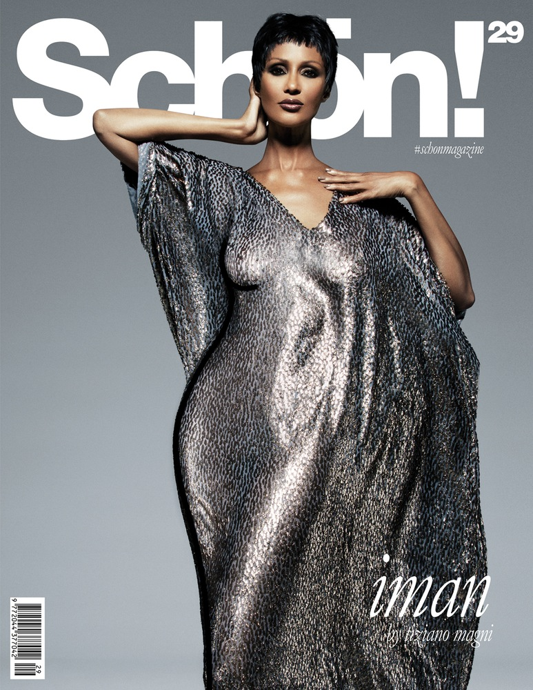 Iman for Schon Magazine - BellaNaija - September 2015