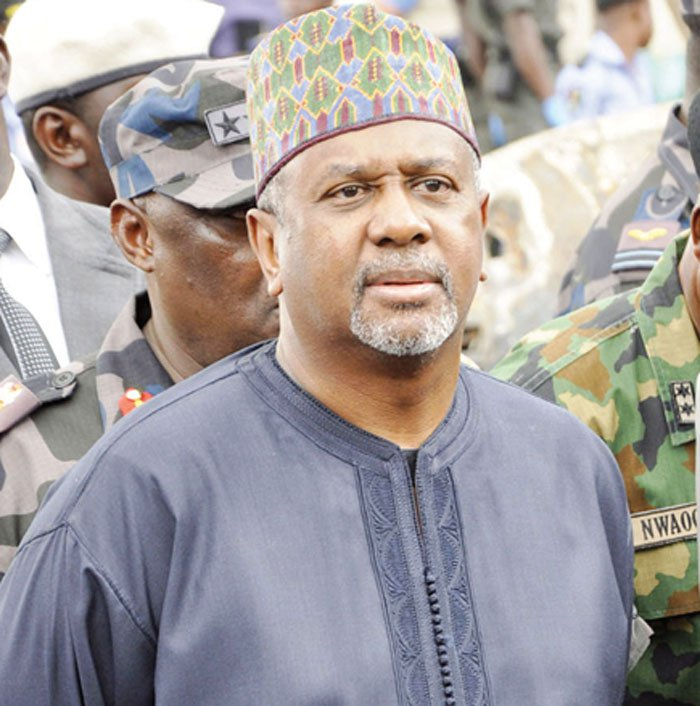 DasukiGate:  Dasuki Doesn't Show Up to Court, Delays Trial 23rd,2016