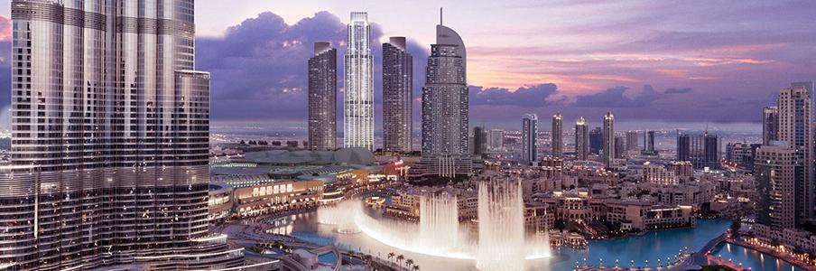 Emaar- Dubai