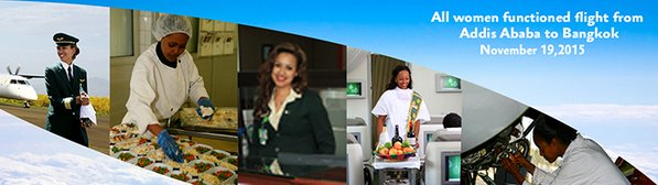 Ethiopian Airlines-all female flight