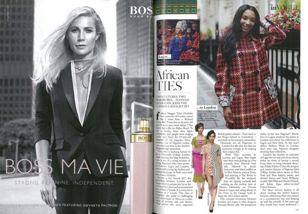 Temi Otedola and DJ Cuppy in Vogue December 2015 - BellaNaija - November2015004