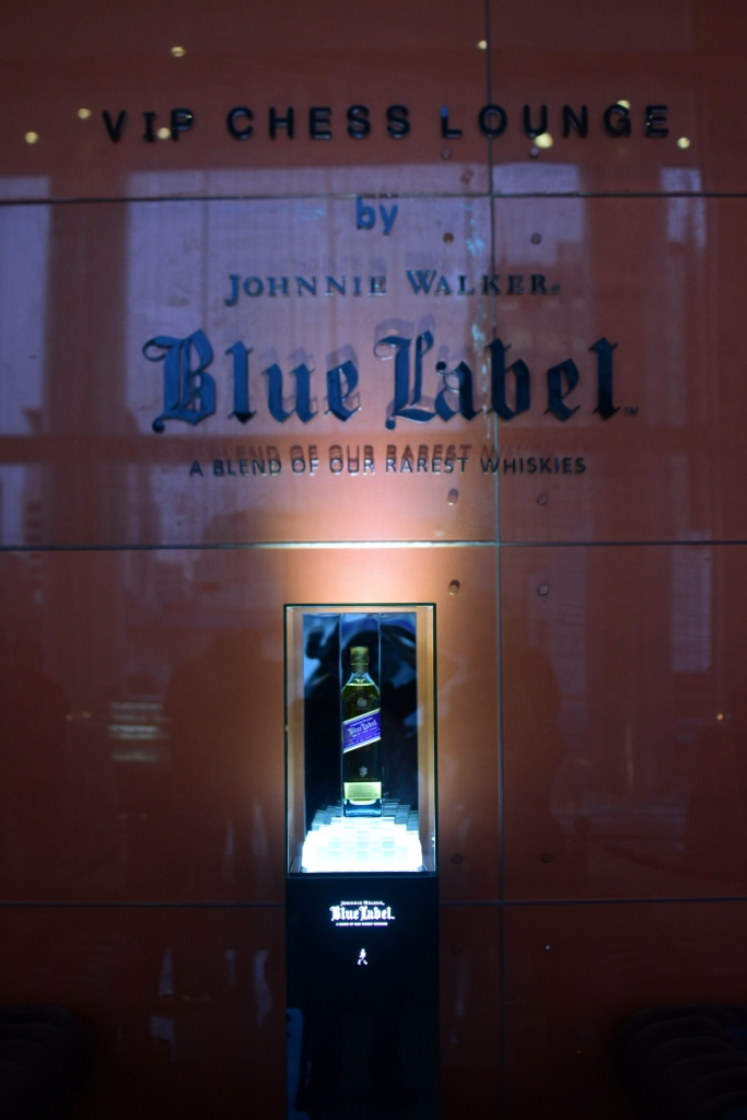 Johnnie Walker Blue Label Luxury VIP Chess Lounge 7